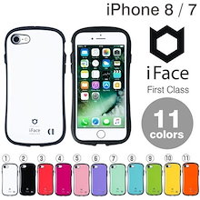 f2f495a763 iPhone8/7 iface First Classケース【当店はiFaceメーカー直営店】