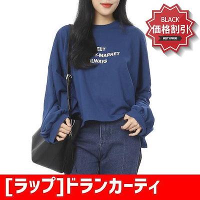 [ラップ]ドランカーティー(AJ4CT845) /フードTシャツ/マンツーマンTシャツ/ Tシャツ/韓国ファッション