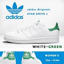 アディダス オリジナルス adidas STAN SMITH J スタンスミス J M20605 レディース