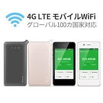 GlocalMe モバイルWi-Fi ルーター ポータブルWiFi 4G LTE 高速ネットワーク Xperia/iPhoneなどのスマホ対応 フリーローミング 国内発送 配送料無料