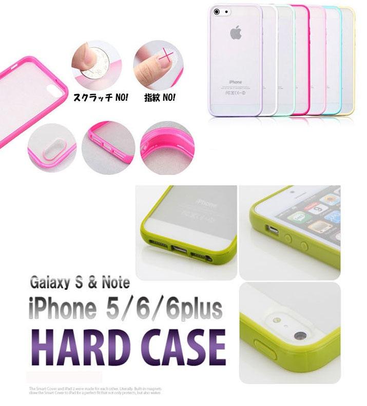 【在庫処分・送料無料】アイフォン6sプラス ケース ハード アイフォン6プラスケース 可愛い シンプル おしゃれ スマホケース カバー iPhone用ケース