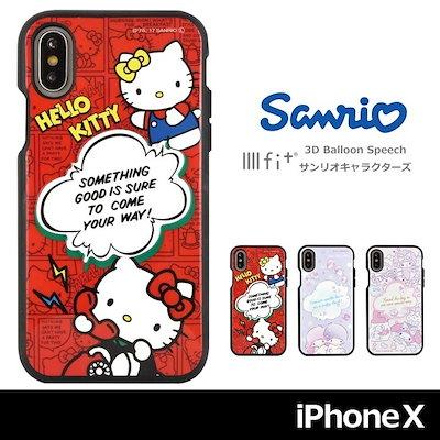 8d6f829e41 Qoo10   iphone6-ケース-ハード-サンリオの検索結果(人気順) : iphone6-ケース-ハード-サンリオならお得なネット通販サイト