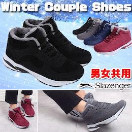 今日限定特価![本日限定特価割引!][SLAZENGER]SNSで話題のFur スニーカー/ 2019秋冬新品ブーツ靴/冬靴/歩きやすい/暖かい/ローヒール/痛くない/防寒