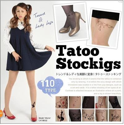 Qoo10大流行中のタトゥータイツに新柄が登場!選べる全110パターン◆履き心地抜群♪タトゥーストッキング レディース パーティー ドレス ワンピース 人気 ストッキング ブライダル 結婚式 二次