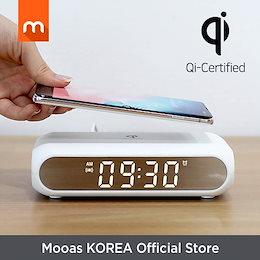 Mooas Qiワイヤレス充電機能付きスリムミラー置き時計/ ワイヤレスチャージングクロック (Qi規格)/ SNSの人気商品