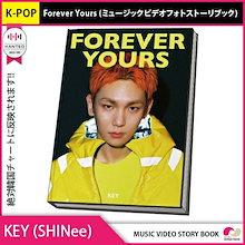 送料無料【1次予約限定価格】KEY - Forever Yours (ミュージックビデオフォトストーリブック)【11月12日発売予定】【11月20日発送予定】シャイニー SHINEE キー