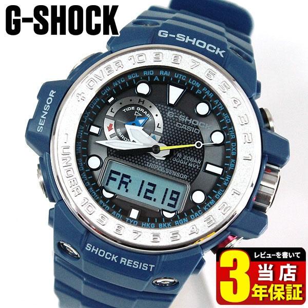 best sneakers 73040 ab57f G-SHOCK ガルフマスター GWN-1000-2ADR [海外モデル]
