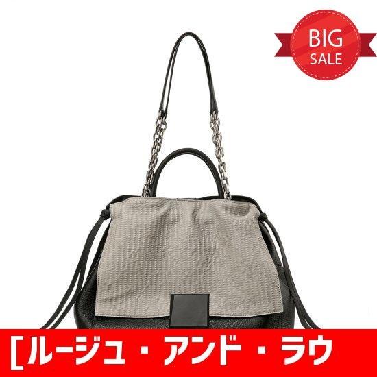 [ルージュ・アンド・ラウンジ]BIANCO large RAMR2HSA47500 トートバッグ / 韓国ファッション / Tote bags
