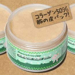 [SESALO]50000 mgコラーゲン配合!コラーゲンの塊green piggyコラーゲン豚皮ゼリーパック/豚皮パック/[しわがすぐに平らにピョジンダ] [古い皮膚若い肌に再生] [子供の皮膚を作る] [皮膚の再生][しわ伸ばし][白い肌][シミ除去][ほうれい線除去] 睡眠パック/韓国コスメ