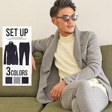 セットアップ メンズ テーラードジャケット スーツ スキニー パンツ