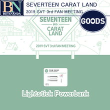 2次販売 [送料無料] SEVENTEEN Lightstick Powerbank Seventeen CATAT LAND 2019 SVT 3rd FAN MEETING official