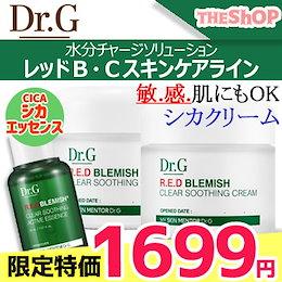 [Dr.G ドクタージー]Red Blemish Clear Soothing Cream 70ml/レッドB.Cスムージングクリーム70ml/水分チャージソリューション/韓国コスメ/水分クリーム