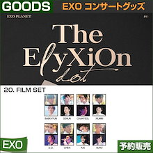 20. FILM SET / EXO THE PLANET#4 OFFICIAL GOODS  / 1807exo /2次予約/送料無料