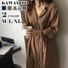 2018春夏秋の新しいスタイル、カジュアルTシャツ、カジュアルシャツ、ワンピースシャツ韓国 シャツワンピース ワンピース ロングワンピース 長袖