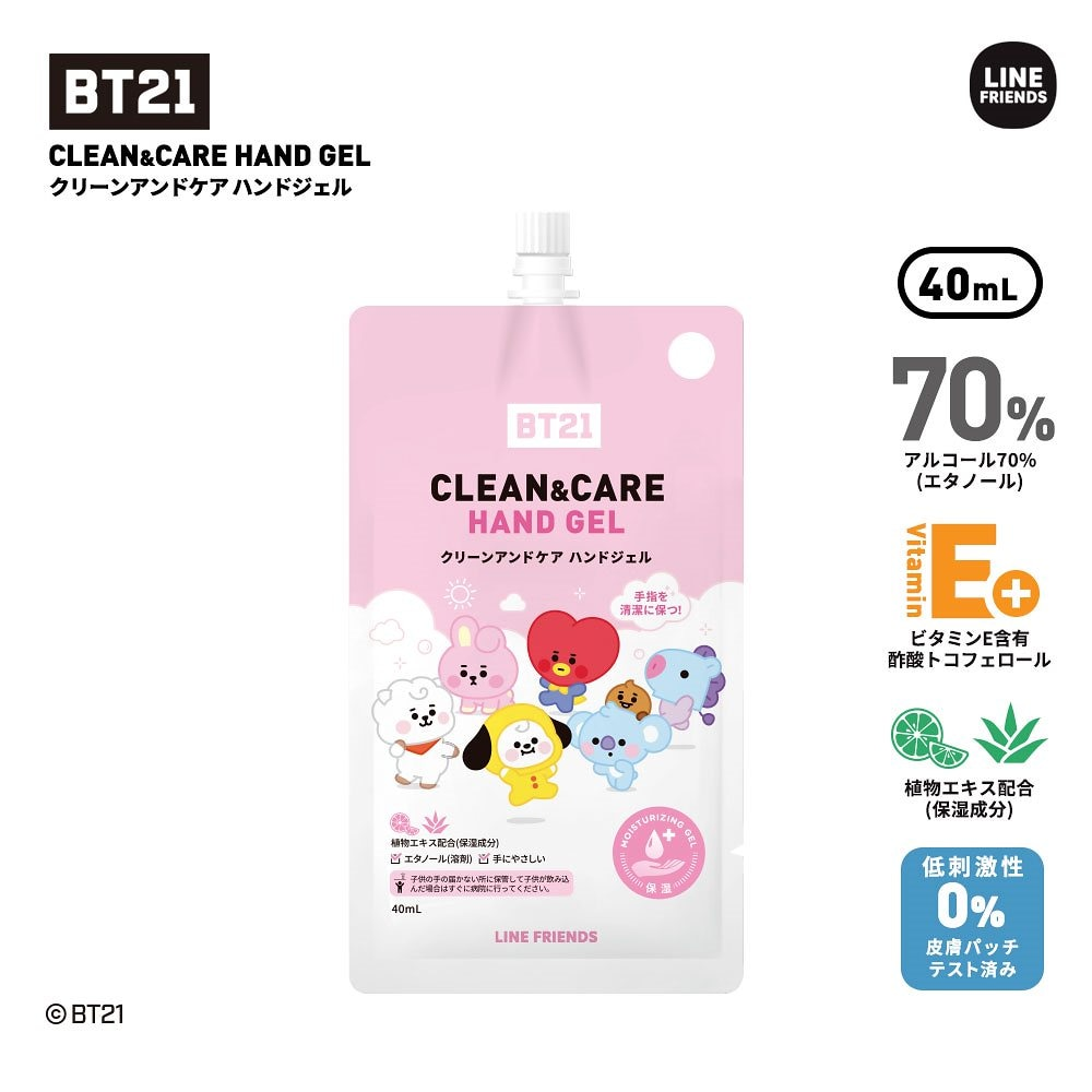 BT21 クリーンアンドケア ハンドジェル 40ml CLEAN&CARE HANDGEL アルコール 70% ビタミンE 植物エキス 衛生 感染 予防 保湿 モイスチャー ベタつかない