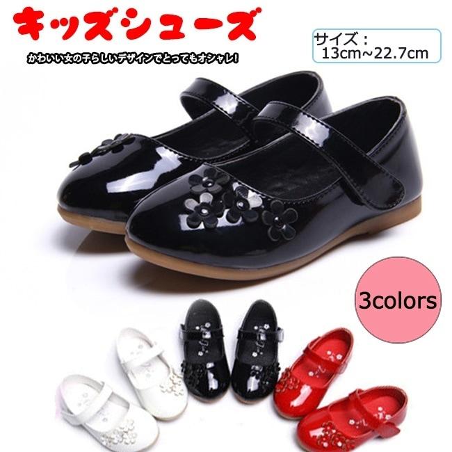 4ea0927c66433 フォーマル 子供 フォーマルシューズ 女の子靴 フォーマル靴 可愛い 花模様 送料無料 キッズ シューズ・