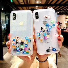 quicksand App icon iPhoneアプリアイコンソフト流砂ケース iphone X ケース iPhone7ケース iPhone8 ケース IPHONEケース iphone6s ケース