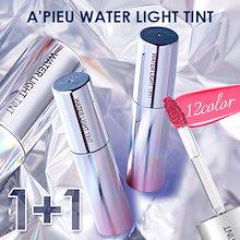 【1+1】【APIEU (オピュ / アピュ)】水光ティント Water light tint  大人気韓国コスメ💄✨