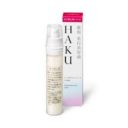 クーポン使用可能!ネット最安挑戦中‼‼‼ HAKU美白美容液V メラノフォーカスV 45gシミ予防サイエンスの革新 薬用美白美容液