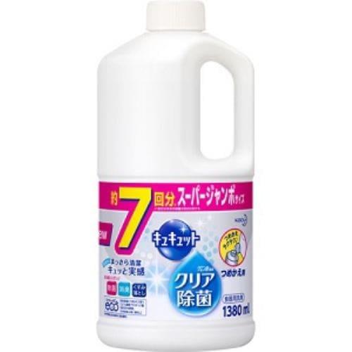 花王 キュキュット クリア除菌 スーパージ...