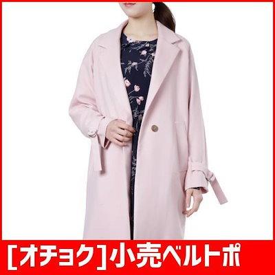 [オチョク]小売ベルトポイントロングジャケット(92313) /ロングコート/コート/韓国ファッション