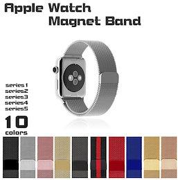 アップルウォッチ マグネットバンド 磁石  applewatch  38mm 40mm 42mm 44mm Series1,2,3,4,5,6 時計ベルト 替えベルト スポーツ おしゃれ マグネットバ