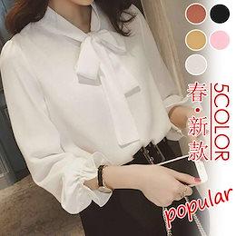 2021年4月2日新商品20種新型の春の服装の韓国版の大きいサイズのシャツの蝶々は王女の袖の百合雪紡上衣を結んでシャツの女性を結び付けますファッションブラウス レディース オフィス 長袖 襟付き vネ