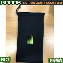 NCT FAN LIGHT POUCH VER2 公式 ペンライト ポーチ / SUM DDP ARTIUM / 1806 /当日発送/送料無料