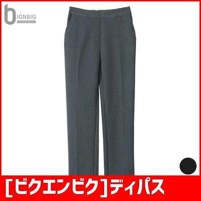 [ビクエンビク]ディパススラックス2color/ビッグサイズ、スーツのパンツ/日付スラックス55100まで /パンツ/面パンツ/韓国ファッション