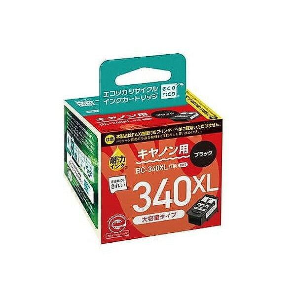 エコリカ リサイクルインクカートリッジ CANON ブラック 黒 キャノン BC-340XL互換インク ECI-C340XLB-V 送料無料