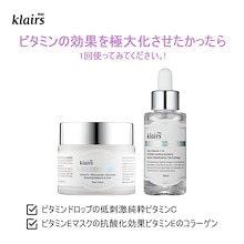【Wishtrend】✨SNSで大話題✨フレッシュリジューシドビタミンライン▶ビタミンドロップ+ビタミンEマスク / 韓国コスメ / ビタミンC+ビタミンE