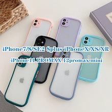 【韓流人気商品】iPhone12ケース 透明12/Mini/Pro/Max対応 iphone11ケース 11Pro/Maxケース X/XS/XR/XSMAXケース