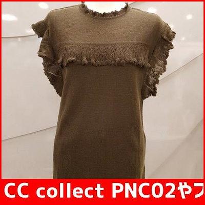 CC collect PNC02やフリルポイントニットティーE183KSK109 KA[1941374 /ニット/セーター/ニット/韓国ファッション