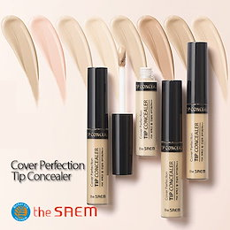 【the SAEM】 ☆★ザセム チップコンシーラー★thesaem Cover Perfection Tip Concealer☆韓国コスメ☆【正規品】★全4色★カバーパーファクションのヒントコンシ