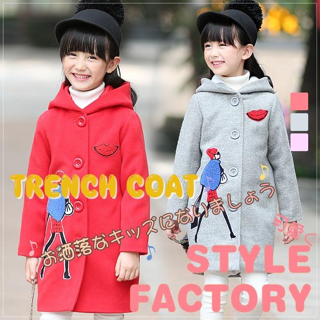 トレンチコート キッズコート 女の子 可愛い 洋服 子供ジャケット 子供服 韓国ファッション キッズファッション 長袖コート 子供 ファ