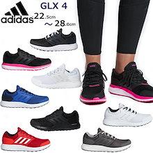 adidas アディダス GLX 4 22.5~28.0cm レディース メンズ スニーカー 軽量 ランニングシューズ ●