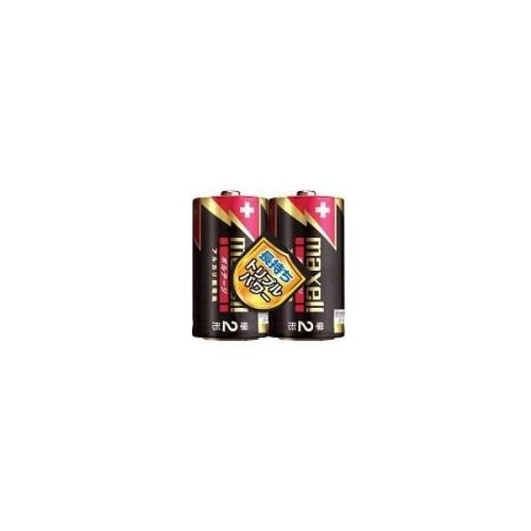 マクセル LR14-T-2PY 単2形アルカリ乾電池「ボルテージ」 2本入り