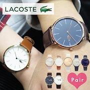 7835aa1cff 【1+1】ペアウォッチ ラコステ LACOSTE 腕時計 メンズ レディース 2010872 2010871 2000986 2000950