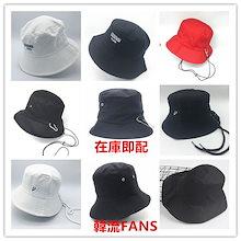 在庫即配送!BTS   防弾少年団     SUGA V   コンサート   着用  バケットハット  BUCKET HAT   帽子   キャップ 応援  グッズ 韓国ファション   スタイル