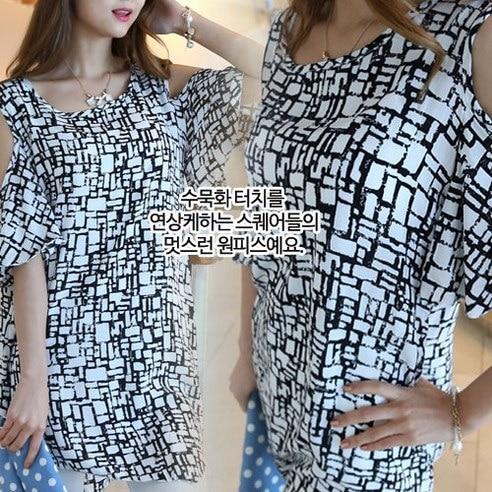 Mono Shoulder OPS korean fashion style