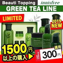 2019リニューアル★INNISFREE★イニスフリー ★グリーンティBEST★The green tea Lineザ・グリーンティーシードセラム/グリーンティーバランシングスキン
