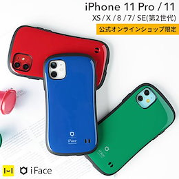【iFace公式】[iPhone 11 Pro iphone11 iphoneXS iphone8 iphone7 iphoneSE 第2世代 ] iFace First Class ピュアカラー ケ