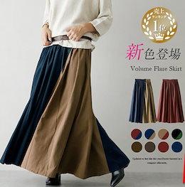 選べる8color プリーツ スカート 切り替え 風になびく ロングスカート バイカラー ボトムス レディース 韓国ファッション オシャレ 可愛い 着回し 着痩せ