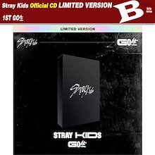 【日本国内発送 】 ◈스트레이 키즈 ◈ Stray Kids 1ST GO生 LIMITED VERSION Album  韓国音楽チャート反映  ◈  限定特典付き 初回ポスター