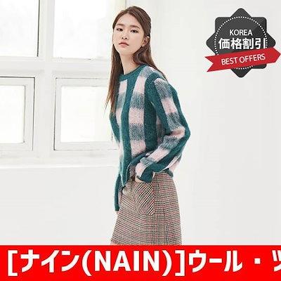 [ナイン(NAIN)]ウール・ツイード・フリンジ・スカート(SK-2737) /スカート/Hラインスカート/ 韓国ファッション