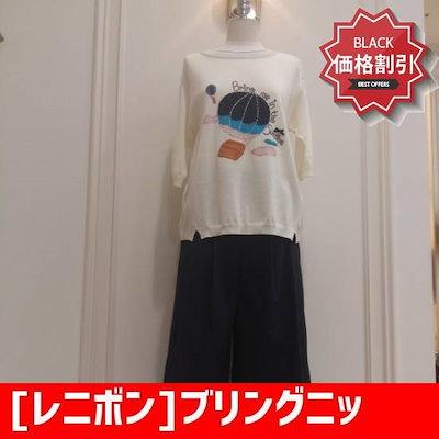 [レニボン]ブリングニットRTM4707 /ニット/セーター/ニット/韓国ファッション