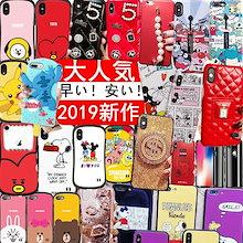 【数量限定】人気商品 韓流 iPhone Xs Maxケース振るとキラキラ動くクリアケース!iPhone7 7plus iPhone8 6S 8 Plus ケースあいふぉん8ケース 手帳 韓国 手帳型