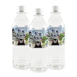 クーポン利用可能くまモンのシリカ天然水(阿蘇外輪山) 500ml42本 今注目のシリカ水!!熊本県阿蘇外輪山の麓のシリカ含有(52mg1000mlあたり)の天然水!送料無料