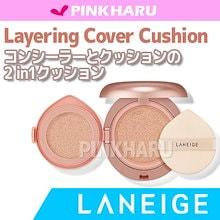 ラネージュ「LANEIGE」NEWレイヤーカバークッション(16.5g (14g+2.5g)Layering Cover Cushion SPF34 PA++♥ピンクハル(PINKUHARU)♥
