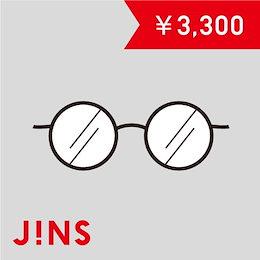 【giftee】JINS ギフト券(3300円)